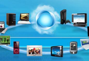 devrais tu faire confiance aux services de stockage en ligne ?