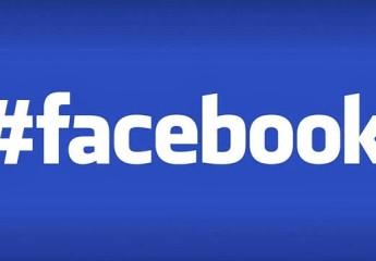 Facebook le copieur imite Twitter et adopte son #Hashtag