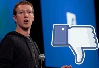 C'est à ça que ressemblera le bouton «Dislike» sur Facebook
